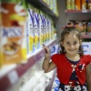 Gaza Orphan Sponsorship