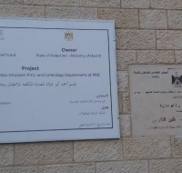 PCRF Starts Building New Pediatruc ICU in Ramallah