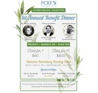 Harrisburg 1st Annual Fundraising Dinner