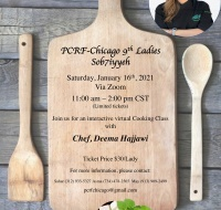 Chicago-Chapter 9th Annual Ladies Sob7iyyeh - A Virtual Cooking Class with Chef Deema Hajjawi