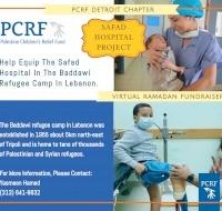 PCRF-Detroit Virtual Ramadan Fundraiser