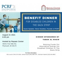 PCRF - Detroit 2021 Benefit Dinner