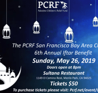 PCRF – SAN FRANCISCO BAY AREA 6TH ANNUAL IFTAR BENEFIT