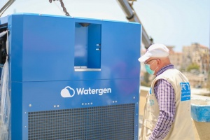Water Generator Donated to the Department