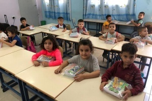PCRF distributed school supplies for children in the remote areas of Tulkarm.