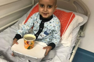 Annual Ramadan Iftar for Children with Cancer Begins in Palestine