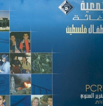 Annual Report 2002