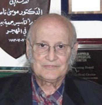Dr. Musa Nasir