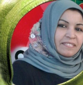Heba Karem