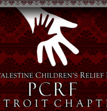 PCRF - Detroit 2018 Benefit Iftar Dinner