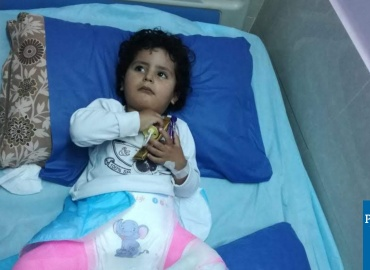 Syrian Child Begins Hip Surgery In Jordan