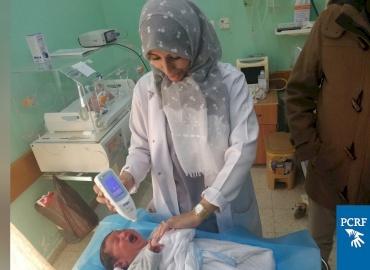 Medical Relief for Gaza Hospital