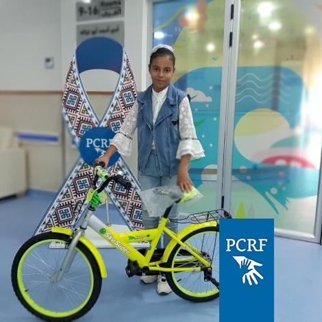 """Make a Wish"" Program Provides Yasmine in Gaza a Bike"