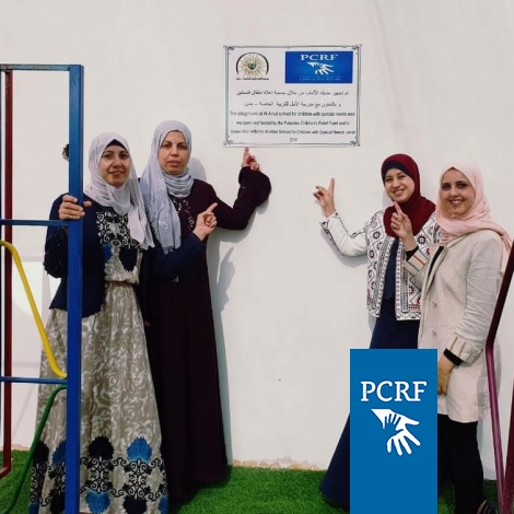 School in Jenin for Special-Needs Children's Gets New Playground