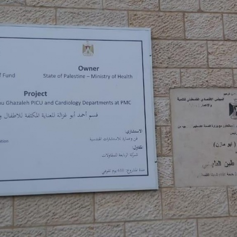 PCRF Starts Building New Pediatruc ICU in Ramallah