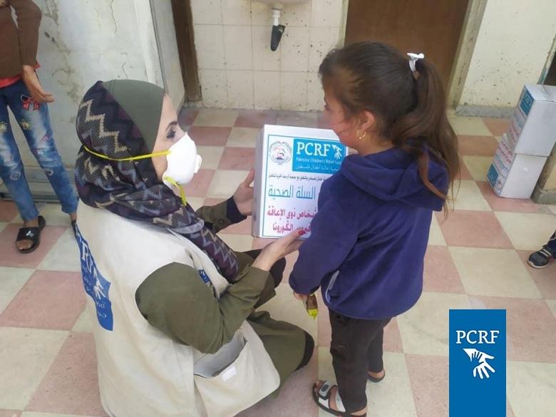 Humanitarian Distribution for Needy People Near Hebron