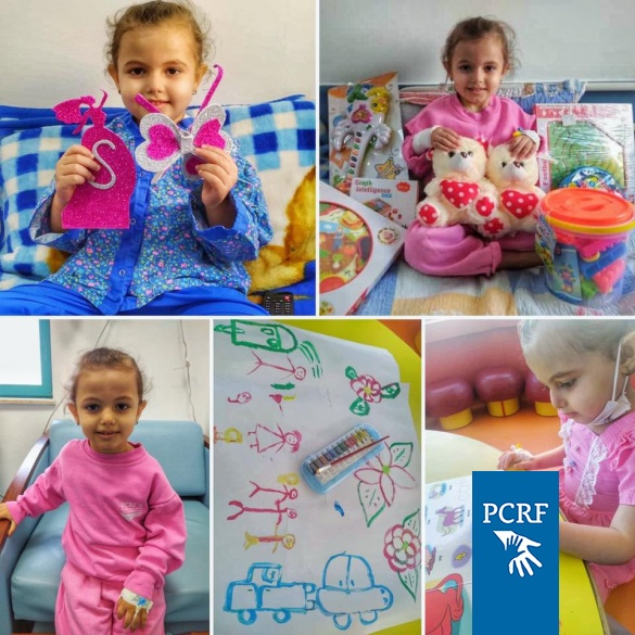 Hebron Child Admitted for Treatment