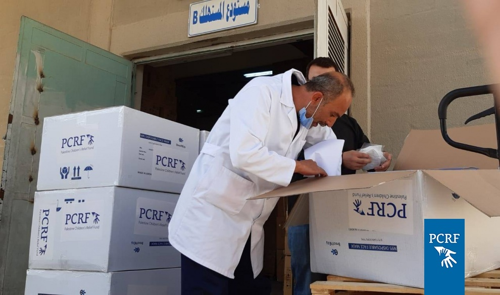 PCRF Provides Jordan MOH Masks to Fight COVID-19