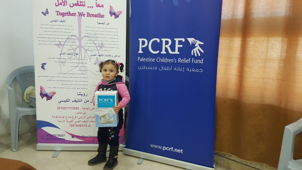 PCRF distributes 200 Nebulizer Kits in Jordan
