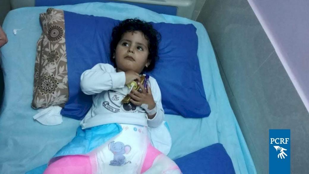 Syrian Child Begins Hip Surgery In Jordan