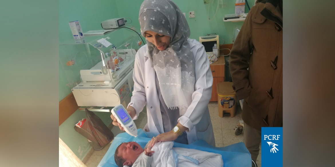 Medical Relief for Gaza Hospital