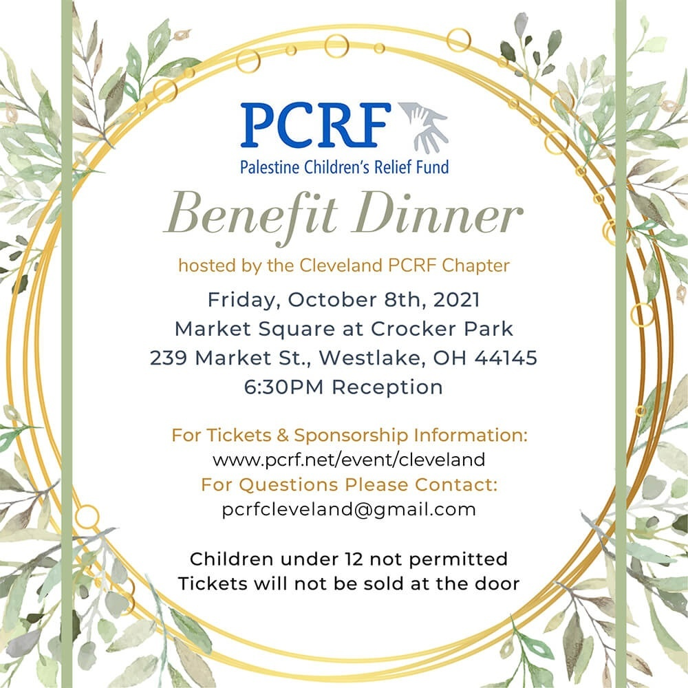 PCRF - Cleveland 1st Benefit Dinner - An Evening For Gaza