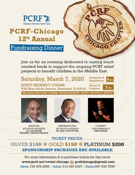 Chicago 2020 Benefit Dinner