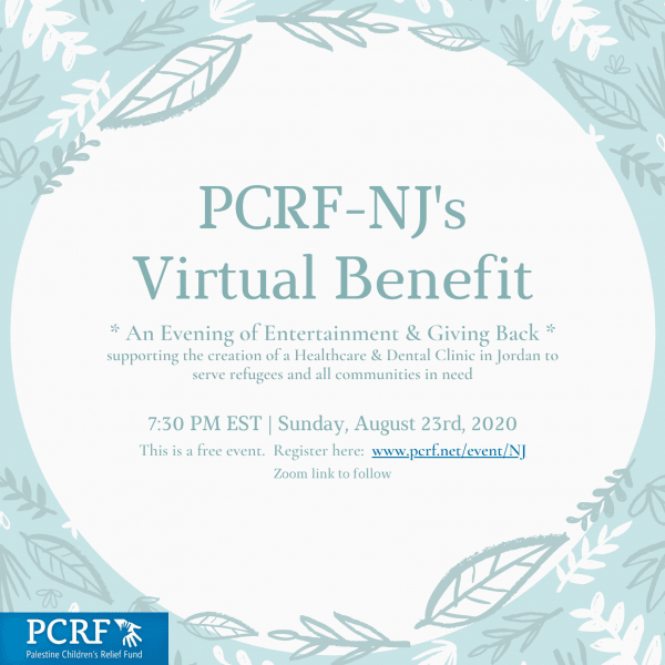 PCRF - New Jersey Virtual Benefit