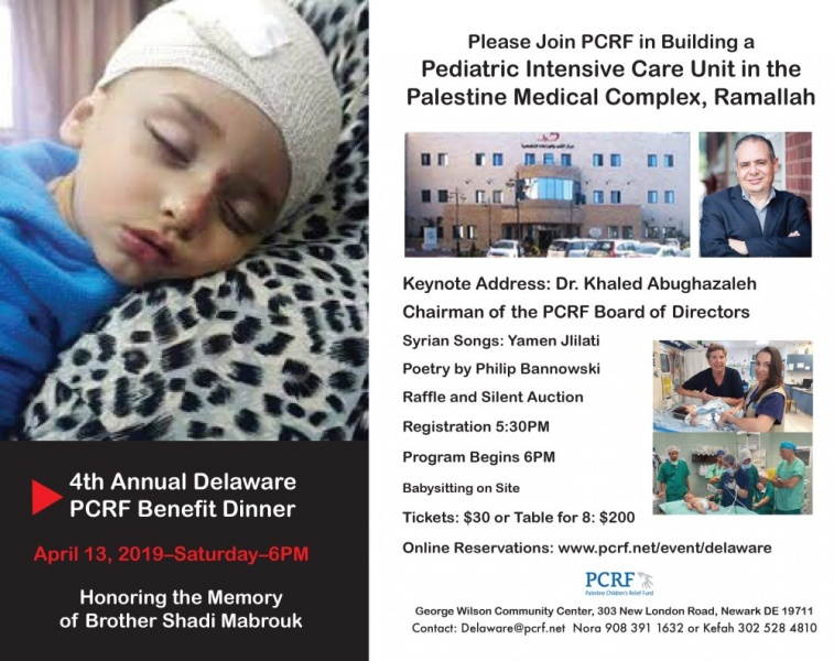 PCRF-DELAWARE 4TH ANNUAL BENEFIT DINNER