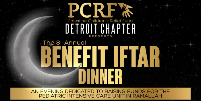 Detroit Ramadan Benefit Dinner 2019