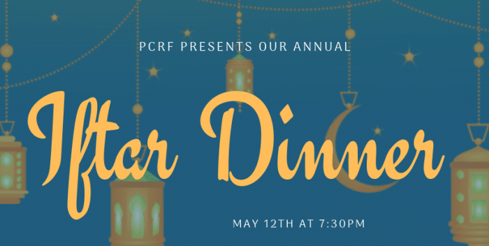 PCRF – HOUSTON ANNUAL IFTAR
