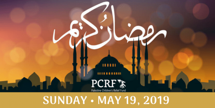 PCRF- CLEVELAND CHAPTER- ANNUAL IFTAR DINNER